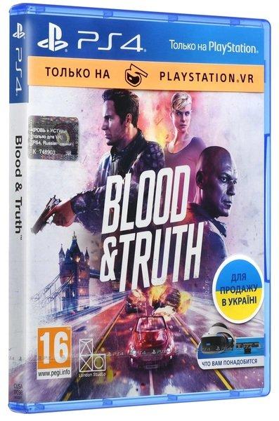 Игра Кровь и Правда, только для VR (PS4, Русская версия) фото 2