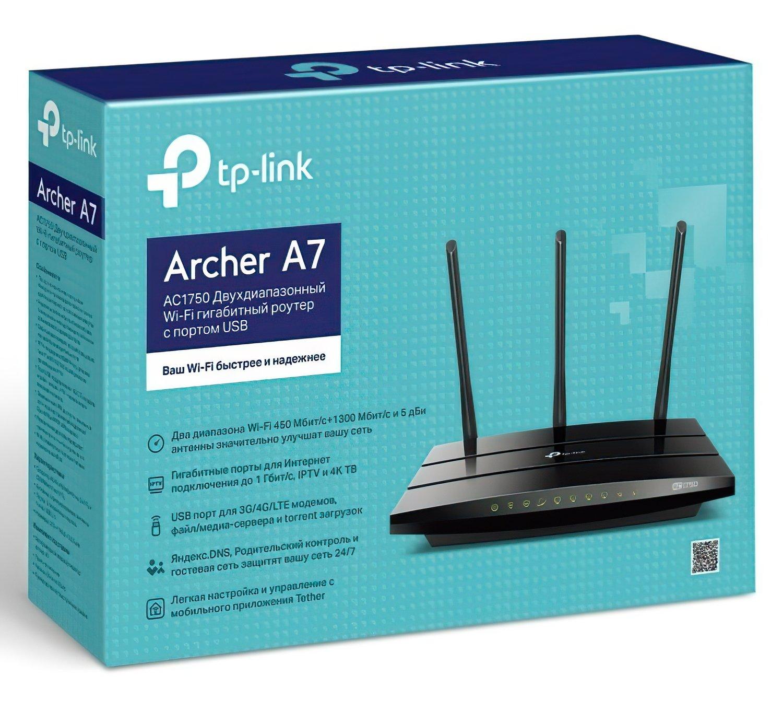 Роутер TP-LINK ARCHER-A7 фото