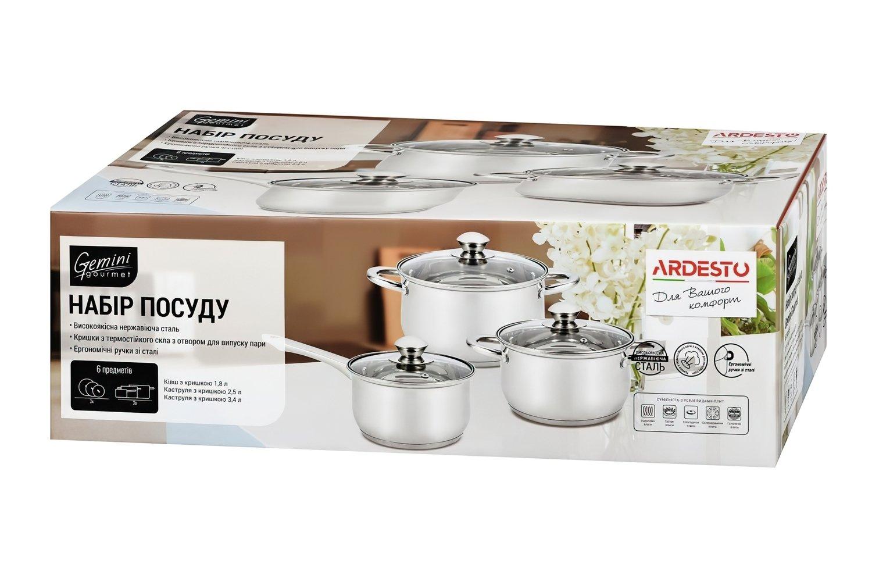 Набор посуды Ardesto Gemini Gourmet 6 предметов (AR1906PS) фото