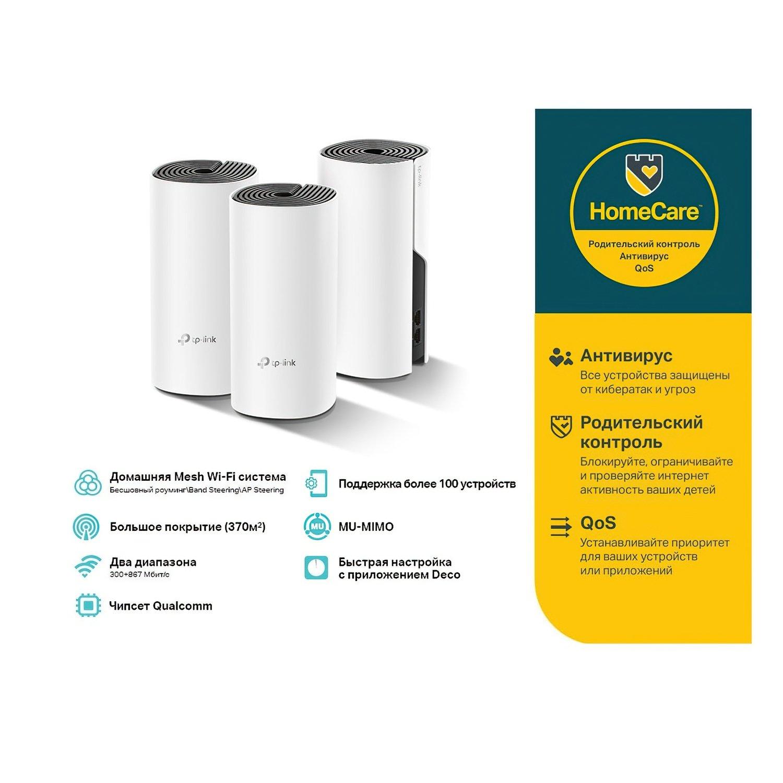 Бездротова система Wi-Fi TP-LINK DECO-E4-3-PACK фото7