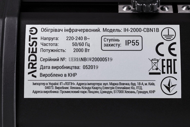 Обігрівач інфрачервоний Ardesto IH-2500-CBN2B фото