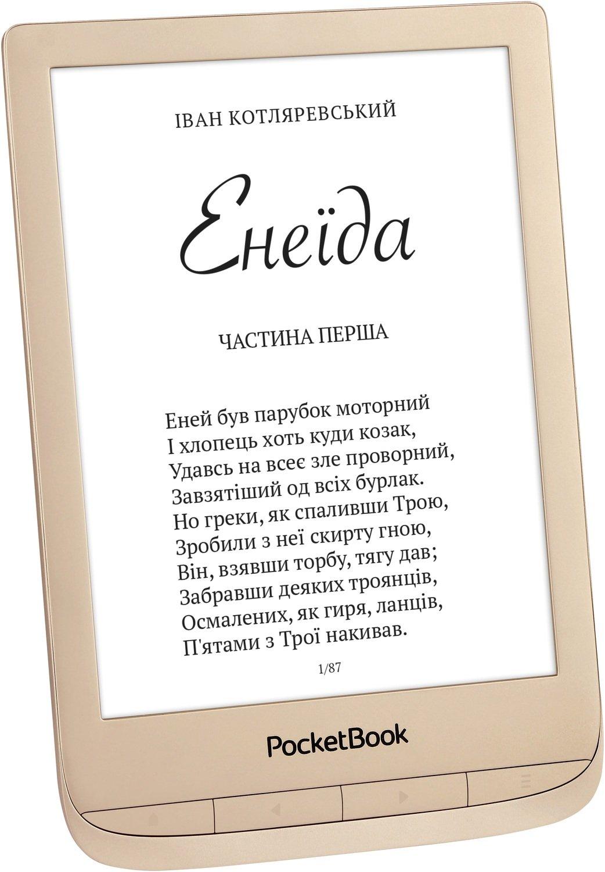 Електронна книга PocketBook 627 Touch Lux 4 LE Matte Gold+чохол фото2