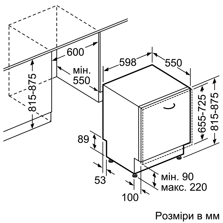 Встраиваемая посудомоечная машина Bosch SMV26MX00T фото