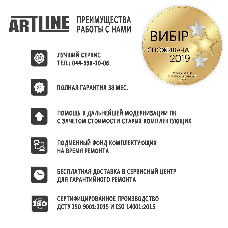 Системний блок ARTLINE Gaming X73 v17 (X73v17) фото10