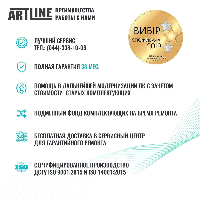 Системний блок ARTLINE Gaming X51 v12 (X51v12) фото11