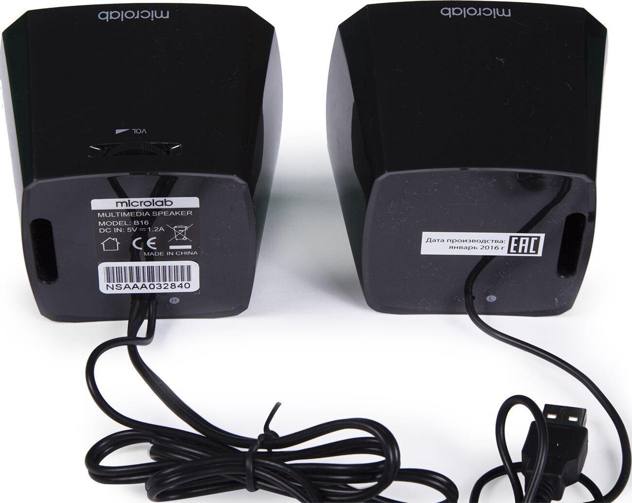 Акустична система 2.0 Microlab B-16 Blackфото3