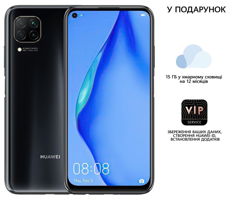 Смартфон Huawei P40 Lite Black фото 6