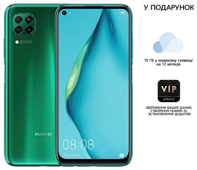 Смартфон Huawei P40 Lite Green фото 9