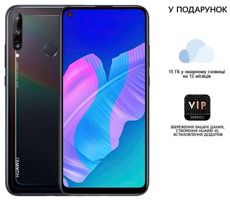 Смартфон Huawei P40 Lite E Black фото 13