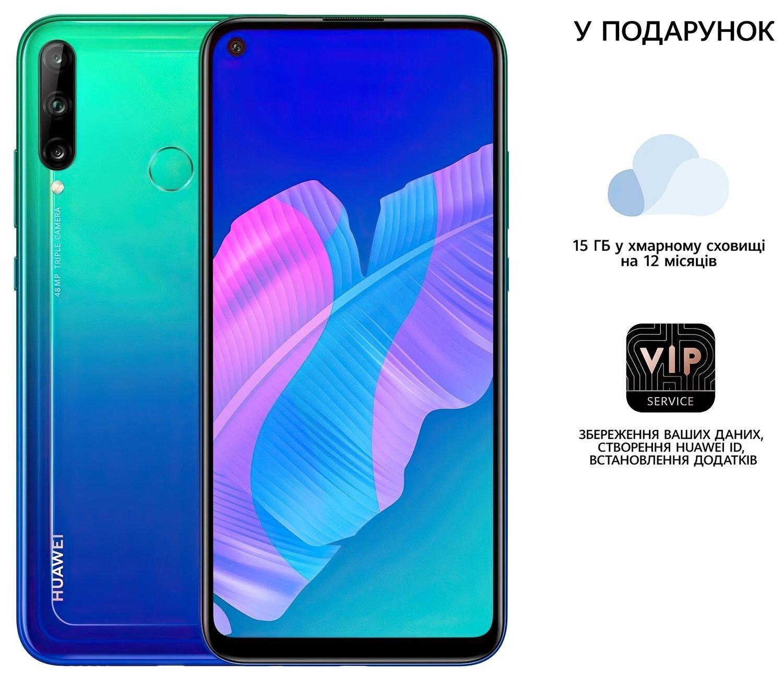 Смартфон Huawei P40 Lite E Aurora фото 14