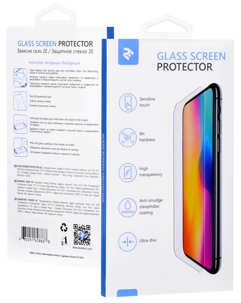 Стекло 2E для Samsung Galaxy S20+ 3D Clear фото 4