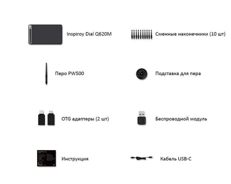 Графический планшет Huion Q620M фото
