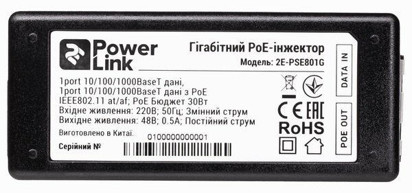 PoE-Инжектор 2E PowerLink PSE801G, 1xGE, 1xGE PoE, 802.3af/at, 30W фото 5