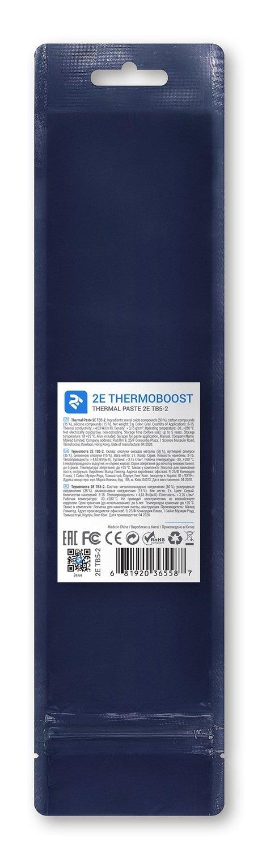 Термопаста 2Е Thermoboost TB5-2 (2E-TB5-2) фото
