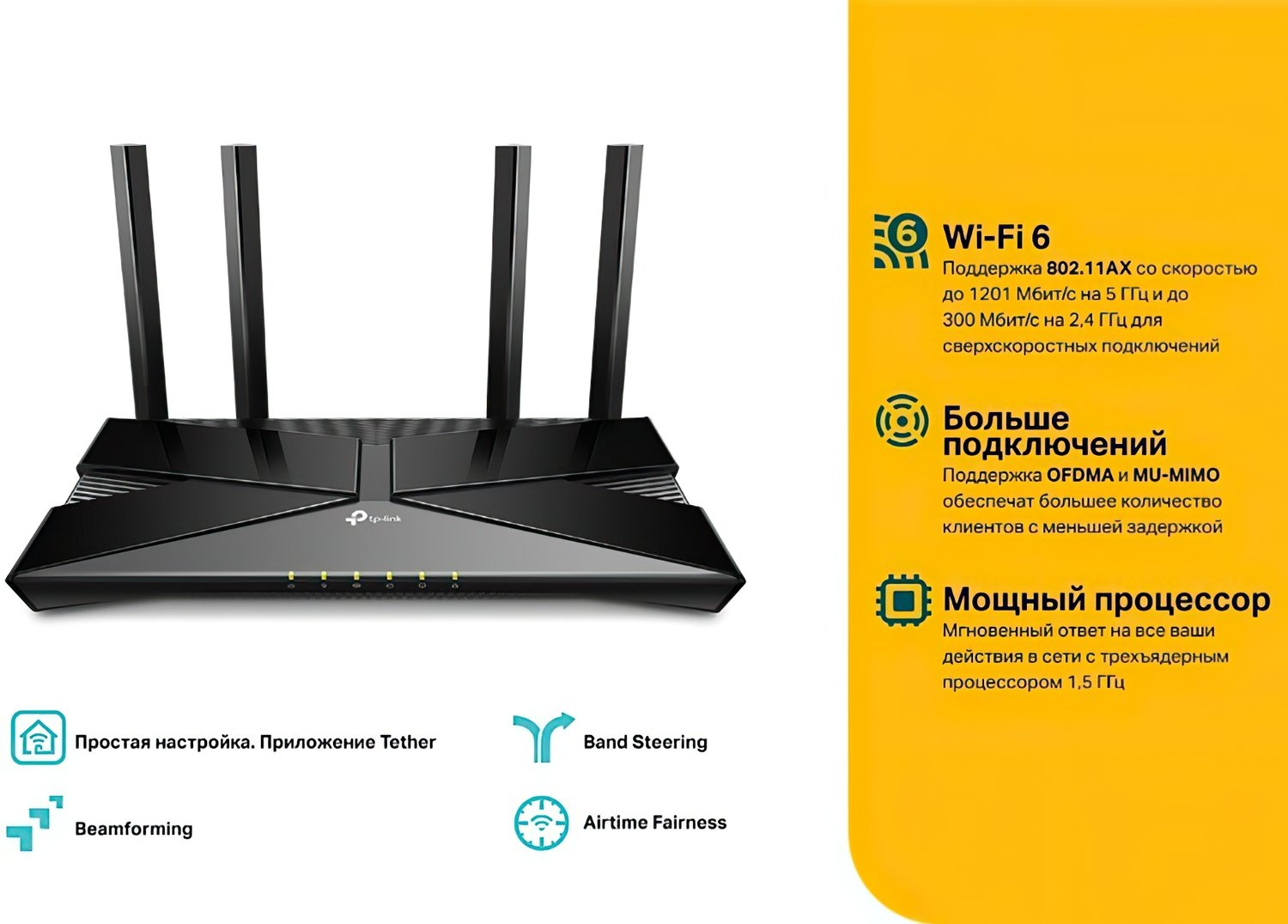Маршрутизатор TP-Link ARCHER AX10 фото5