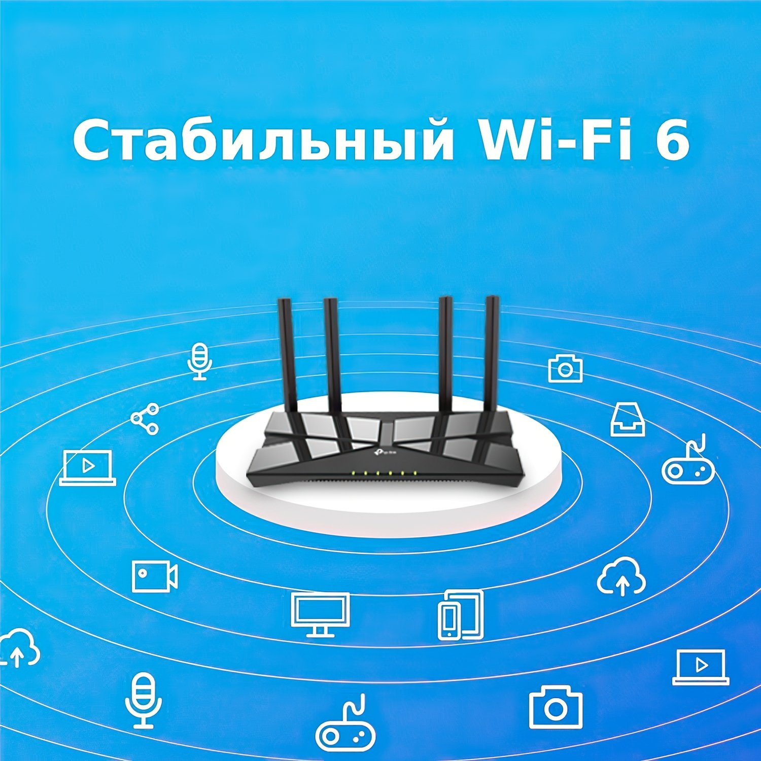 Маршрутизатор TP-Link ARCHER AX10 фото8