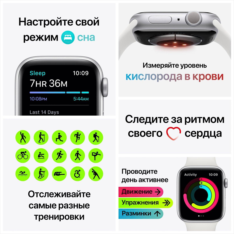 Смарт-часы Apple Watch Series 6 GPS 44mm Space Gray Aluminium Case with Black Sport Band Regular фото