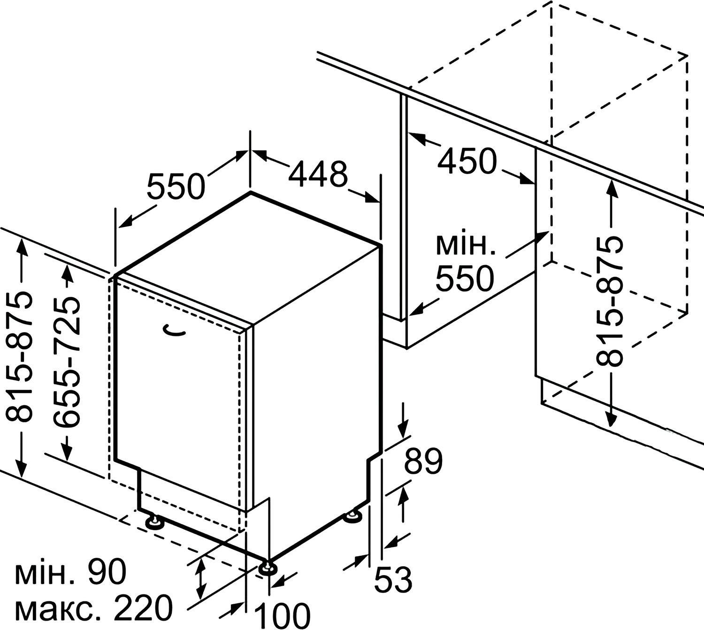 Встраиваемая посудомоечная машина Bosch SPV4XMX16E фото