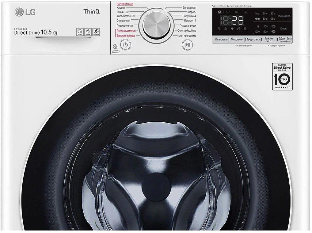 Стиральная машина LG F4V5RS0W фото