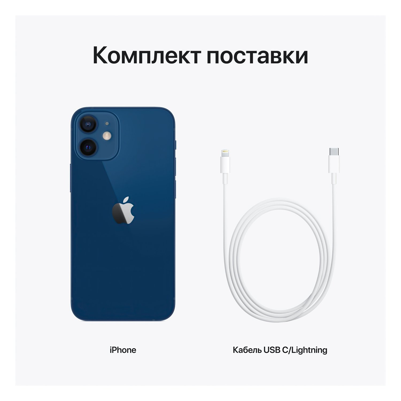 Смартфон Apple iPhone 12 mini 64GB Blue (MGE13) фото