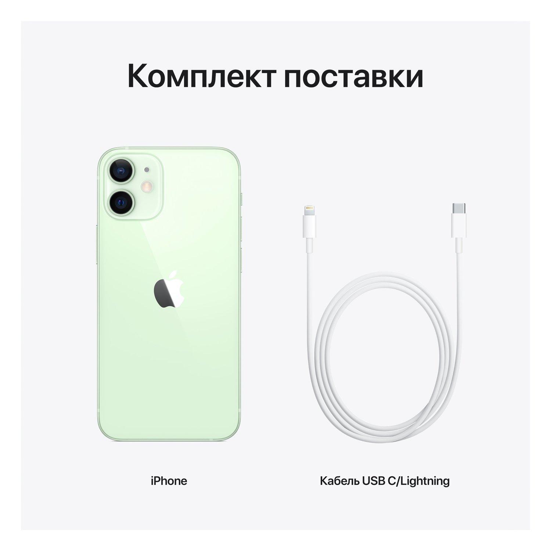 Смартфон Apple iPhone 12 mini 128GB Green (MGE73) фото 7