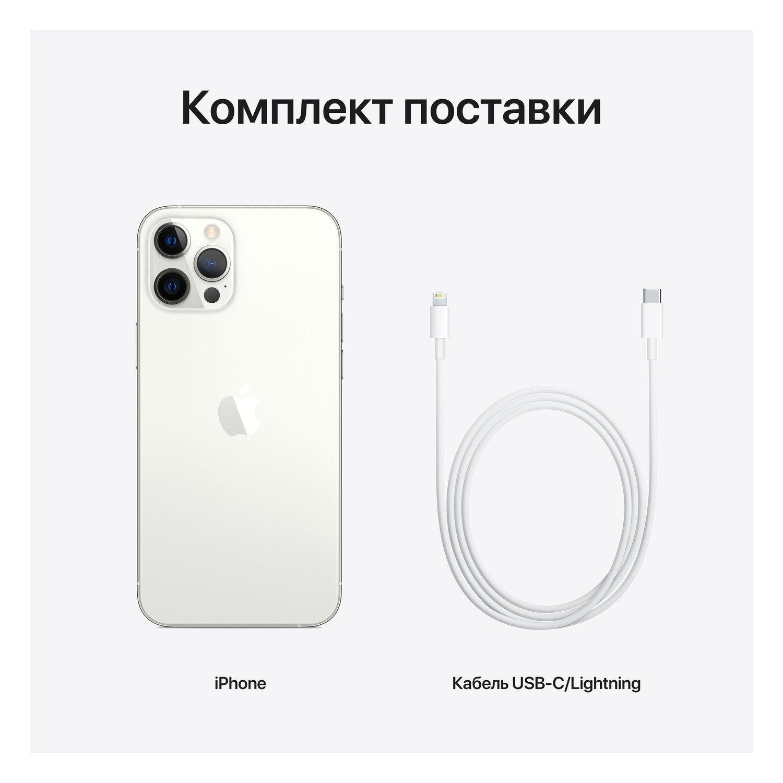 Смартфон Apple iPhone 12 Pro Max 512GB Silver (MGDH3) фото 8