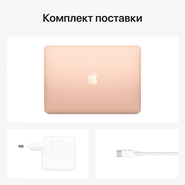 "Ноутбук APPLE MacBook Air 13""M1 512GB 2020 (MGNE3UA/A) Gold MGNE3 фото7"
