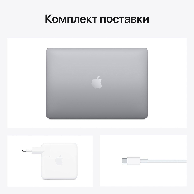 "Ноутбук APPLE MacBook Pro 13""M1 256GB 2020 (MYD82UA/A) Space Gray MYD82 фото6"