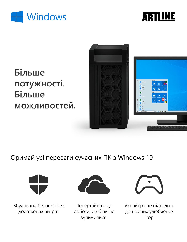 Системный блок ARTLINE Overlord X99 (X99v32w) фото 12