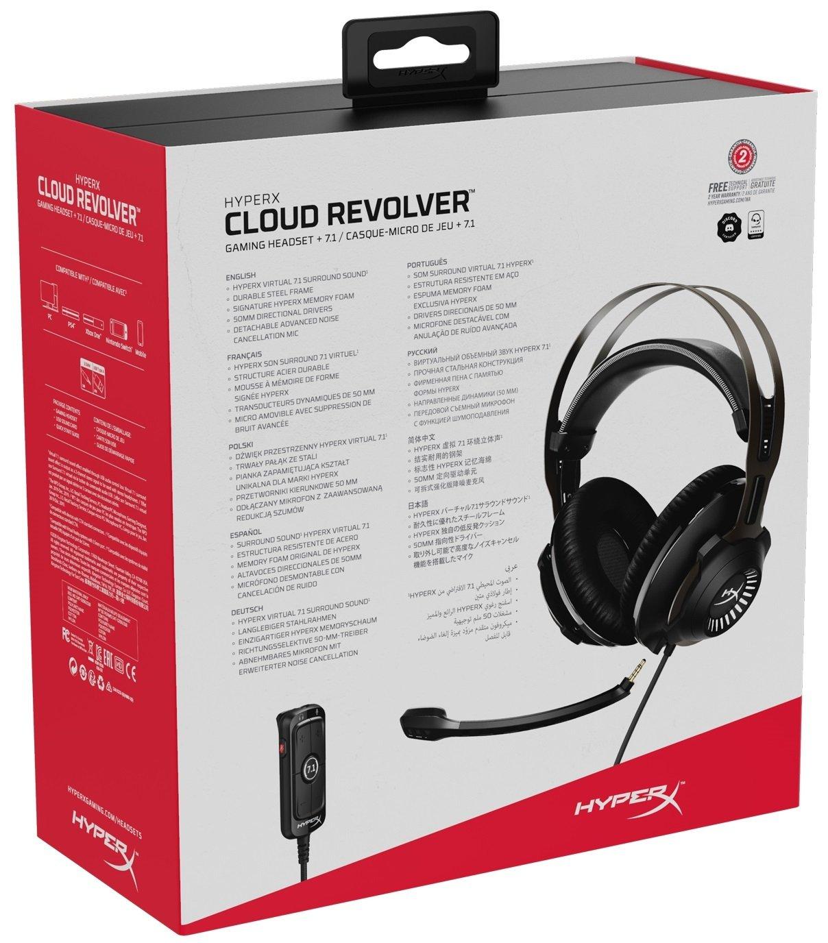Игровая гарнитура HyperX Cloud Revolver 7.1 (HHSR1-AH-GM/G) фото