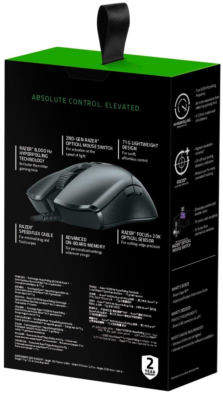 Ігрова миша Razer Viper 8KHz (RZ01-03580100-R3M1)фото