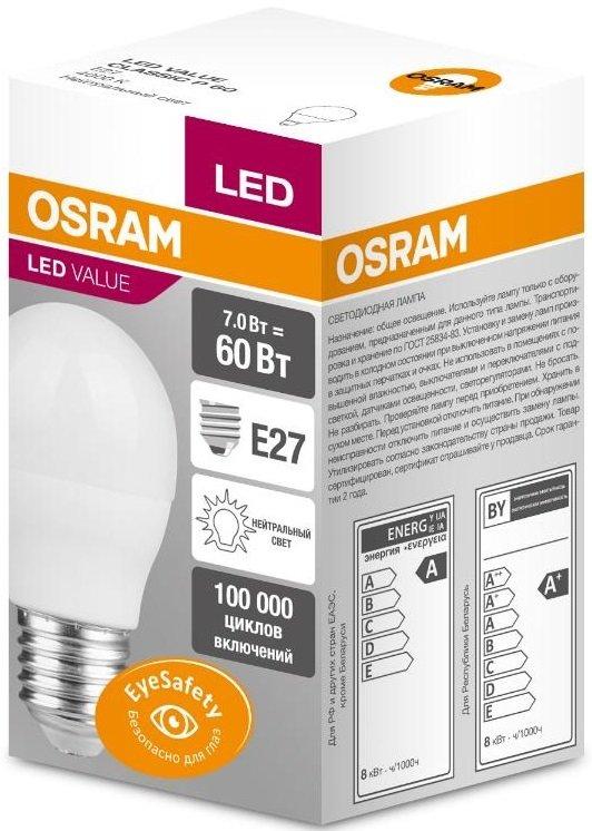 Светодиодная лампа OSRAM LED STAR P60 шарик 7W (550Lm) 4000K E27 фото 2