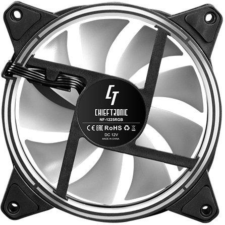 Корпусный вентилятор CHIEFTEC Chieftronic NOVA ARGB fan,120мм,1600об/мин,4pin PWM+3pin ARGB,16dBa,Single pack w/o HUB фото