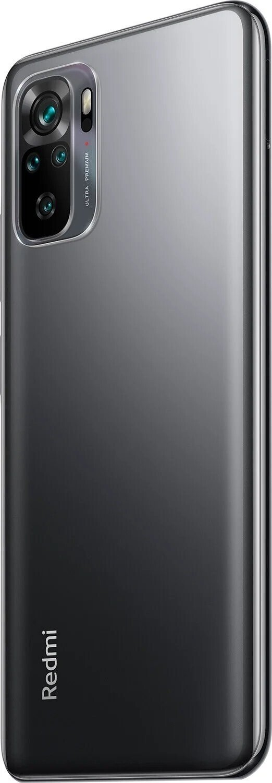 Смартфон Xiaomi Redmi Note 10 4/64Gb Onyx Gray (M2101K7AG) фото 3
