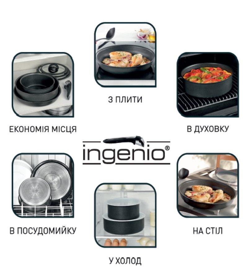Набор посуды Tefal Ingenio Expertise 3 предмета (L6509205) фото
