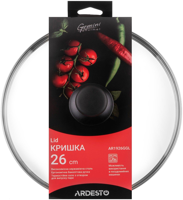 Крышка Ardesto Gemini Gourmet 26 см (AR1926GGL) фото