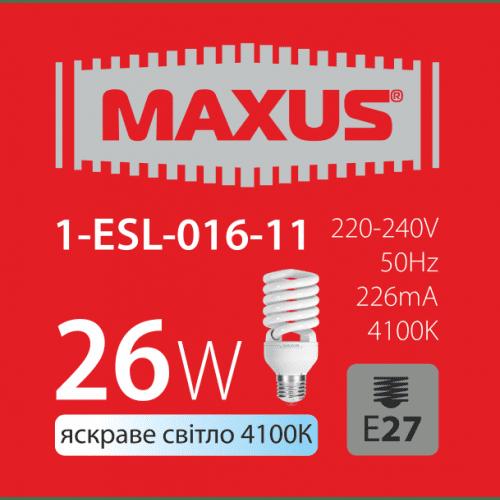 Енергозберігаючих лампа MAXUS XPiral 26W 4100K E27 (1-ESL-016-11) (1-ESL-016-11) фото