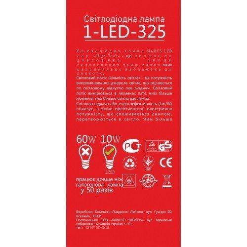 Светодиодная Лампа Maxus LED-325 A60 SMD 11W 2700K 220V E27 (1-LED-325) фото