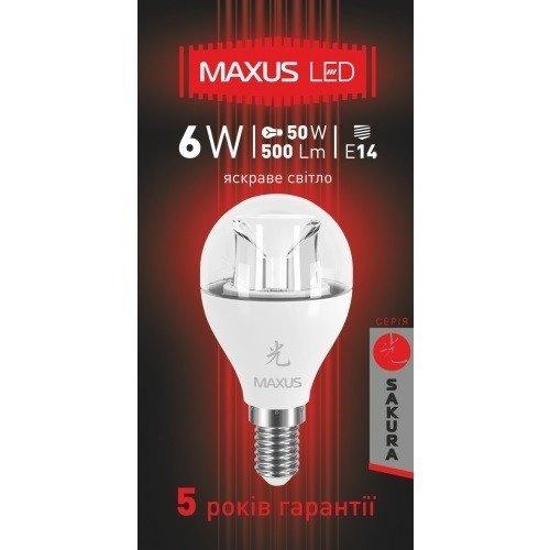Светодиодная Лампа Maxus G45 6W 5000K 220V E14 AP (1-LED-434) фото