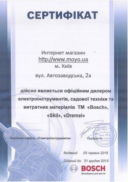 Насадка из оксида алюминия Dremel 8153 (26158153JA) фото