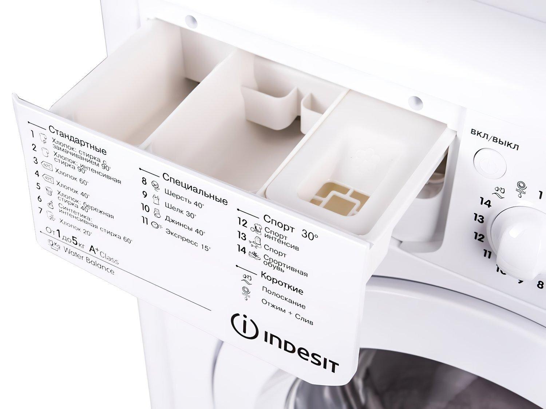 Стиральная машина Indesit IWSB 51051 UA фото