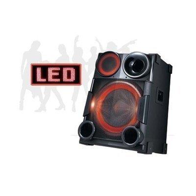 LG X-boomcube OM5540: клубный звук дома!