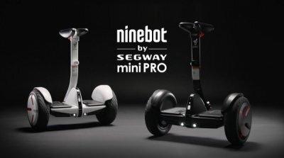 Огляд сігвея Ninebot Mini Pro by Segway - всюдихід з майбутнього