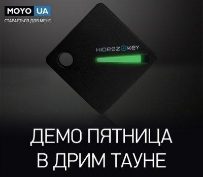 Впервые на украинском рынке официальное представление Hideez Key в MOYO!