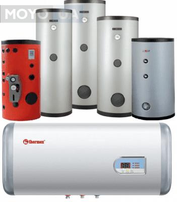 Виды бойлеров: узнайте, как выбрать водонагреватель для дачи или квартиры