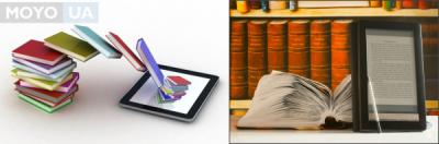 Бумажная книга или электронная - что лучше? 5 главных различий