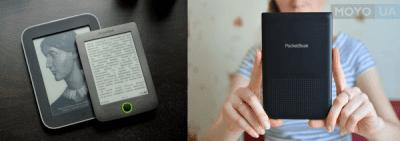 ТОП-7 лучших электронных ридеров на технологии E-Ink: гид по моделям