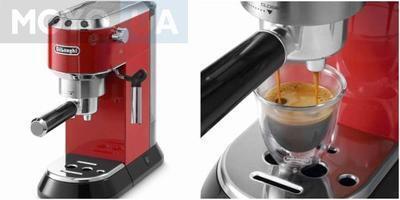 ТОП-10 лучших кофеварок DeLonghi. Плюсы и минусы моделей