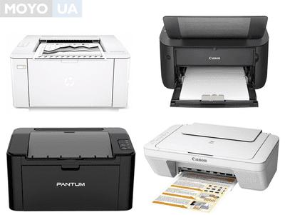 ТОП-10 лучших принтеров для дома 2017 года. Какой принтер купить домой?