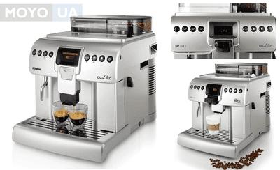 ТОП-10 лучших автоматических кофемашин для дома: рейтинг от MOYO.UA